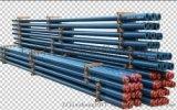 石油钻采加重钻杆4145H