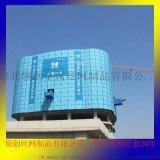 高层安全爬架网 高层建筑爬架网厂家 爬架安全网厂家