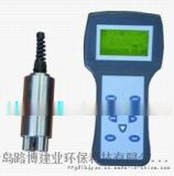 LBS-100A攜帶型污泥濃度計/懸浮物測定儀