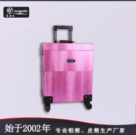 厂家直销现货创意大容量拉杆化妆箱黑色美容美发箱