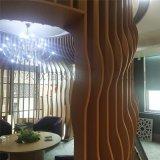 客户接待区弧形铝方通隔断,造型木纹弧形铝方通