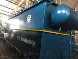 专业生产平流式溶器气浮机