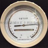 西安DYM3空盒气压表,空盒气压计