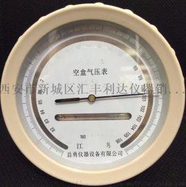 西安DYM3空盒氣壓表,空盒氣壓計