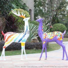 造景彩绘梅花鹿雕塑玻璃钢动物模型