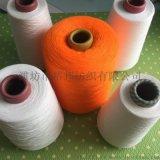 专业生产竹纤维纱32支21支紧赛纺单纱/股线