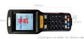 郑州供新大陆NLS-PT86手持终端条码盘点机
