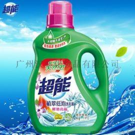 超能洗衣液2.5公斤*4瓶/箱馨香依蘭超能洗衣液