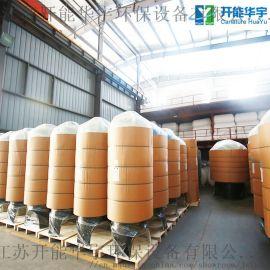 4289玻璃钢过滤罐 活性炭全自动过滤设备