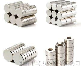 烧结钕铁硼强磁铁定做加工 圆柱普通磁铁