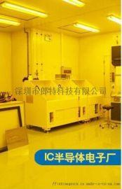 T8T5抗紫外线黄光led灯管厂家led日光灯