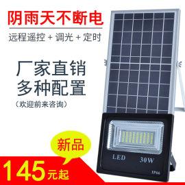 太阳能LED遥控可调节投光灯