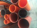 天津DN180cpvc电力管厂家生产各种电力管