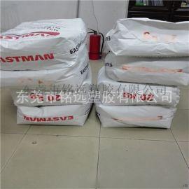 伊斯曼 551-0.2 CAB纤维 CAB粉末状