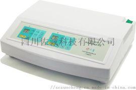 WF-320型微电脑仿生治疗仪电热磁治疗