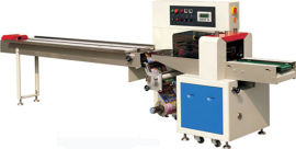 增城薄膜包装机代理四会双频封装机