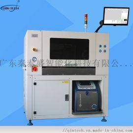 全自动在线油墨喷码机 PCB二维码高速喷码机
