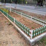 绿化带护栏网、塑钢花池围栏、园林草坪护栏