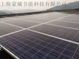 分布式光伏收益计算光伏电站 上海交谷光伏电站