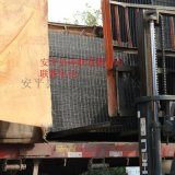 环航网业、防鼠网、养殖网、不锈钢网片、