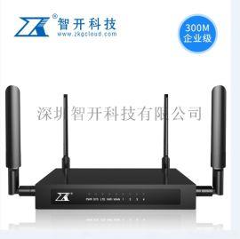 智开企业级全网通4G路由器、工业级4G路由器