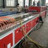 竹木纤维集成墙板生产线设备厂家