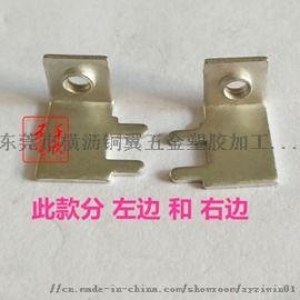 PCB-43/32左右反方向接线柱端子台