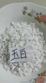 厂家直销水洗石 内蒙红色洗米石 彩色机制石子厂家