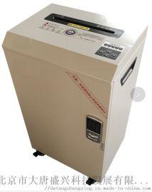 大唐一级碎纸机DAT-01