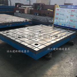铸铁平板铸铁平台规格 交河铸铁平板厂家 铸造40年