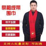 厂家定制刺绣logo红色竹纤维仿羊绒礼品围巾