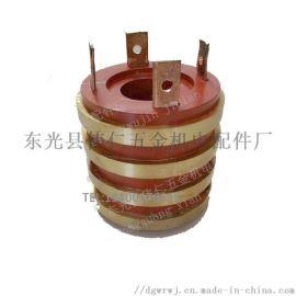 线缆盘用滑环 电缆卷筒集电环 4项导电环