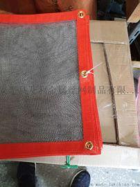 高品质包边不锈钢纱网