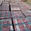 河北廠家直銷火山石板 過濾火山石顆粒