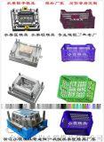 PP塑胶收纳盒模具 PP塑胶冷藏箱模具