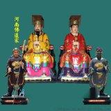 西王母神像 王母娘娘 树脂材质 传统工艺