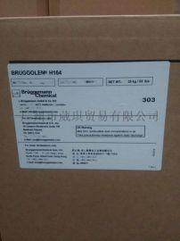 德国进口布吕格曼H164耐高温高效抗氧剂兼热稳定剂