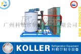 KP200 科勒尔制冷设备 大型片冰机组化工 工业 混凝土专用制冰机