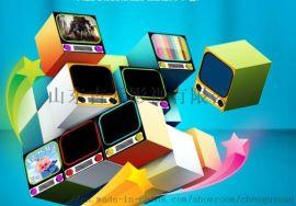 创意动画产品广告片制作一站式服务