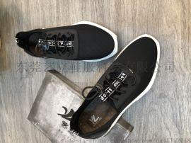 藝立鞋富 女士運動鞋