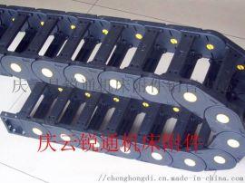 供应机床桥式塑料拖链