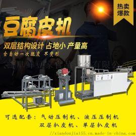 山东鲜豆家全自动豆腐皮机厂家直销免费技术
