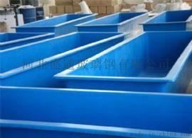 水产养殖玻璃钢鱼池玻璃钢养殖槽