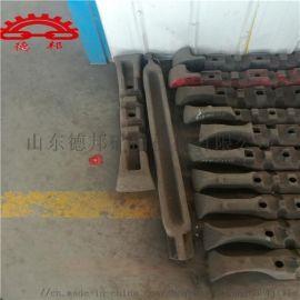 8GL04-1刮板 专业刮板厂家 矿用刮板厂家