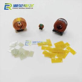 东莞 磁环底板/磁环隔板 FR4环氧板挡板 加工厂家