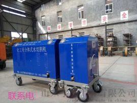 水切割机小型水刀 超高压水射流切割机水刀便携式厂家直销可租赁