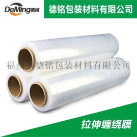 平潭PE拉伸缠绕膜 全新料缠绕包装膜 手用多规格