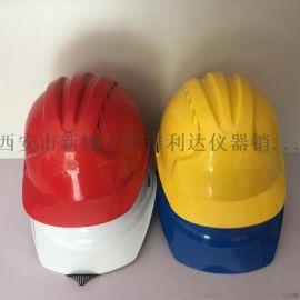 西安哪里有卖ABS安全帽18992812668