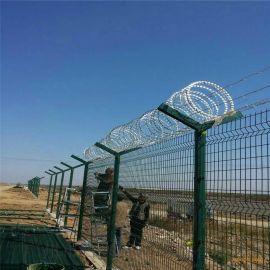 机场护栏网安全防护栏公路护栏网