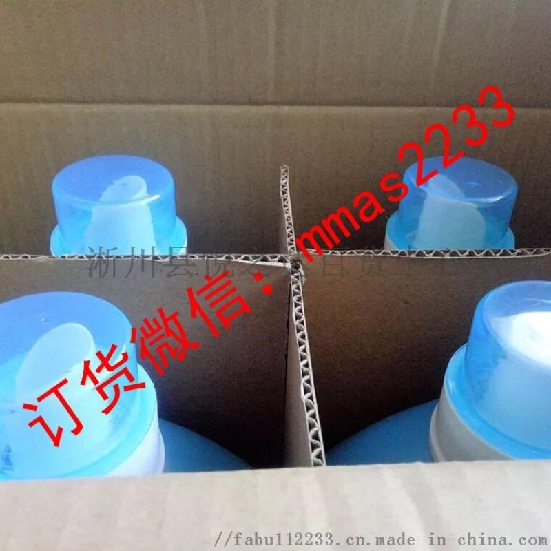 藍月亮洗衣液3公斤瓶裝